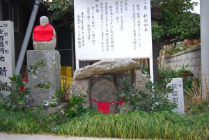 Shaka Nyorai (The first Fudasho)